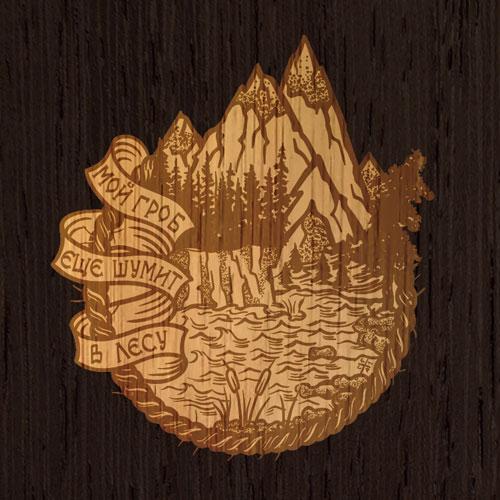 Венге | Бамбук