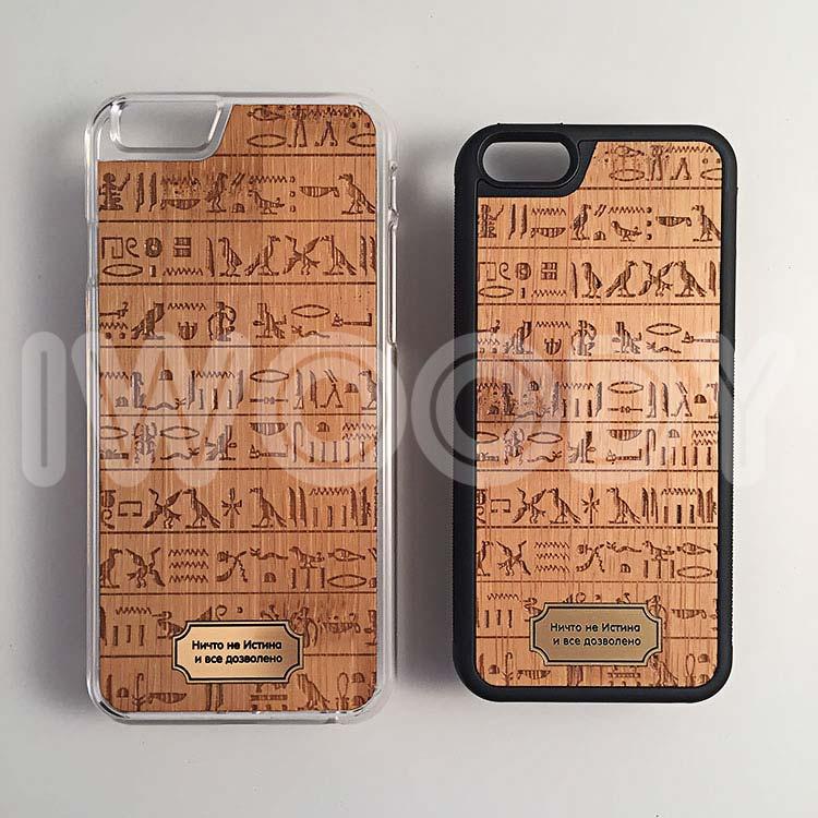 """Чехол серии """"Soft"""" на iPhone 6/6s и """"Deep"""" на iPhone 5/5s и SE с инкрустацией золотой таблички в бамбук"""