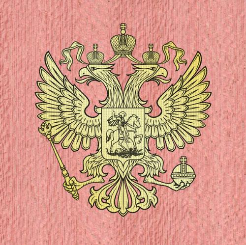 Кото | Розовый оттенок