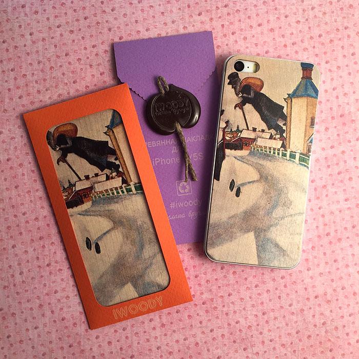 Деревянные накладки на iPhone 5/5s/SE с цветной печатью картин Марка Шагала